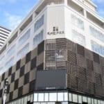 CCRC?富裕層が静岡市を目指す理由