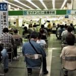 "<span class=""title"">コロナ危機3「10万円」申請で何を学んだか?</span>"