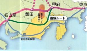 静岡 反対 リニア