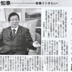 "<span class=""title"">リニア騒動の真相69「工事凍結」は思いつき?</span>"